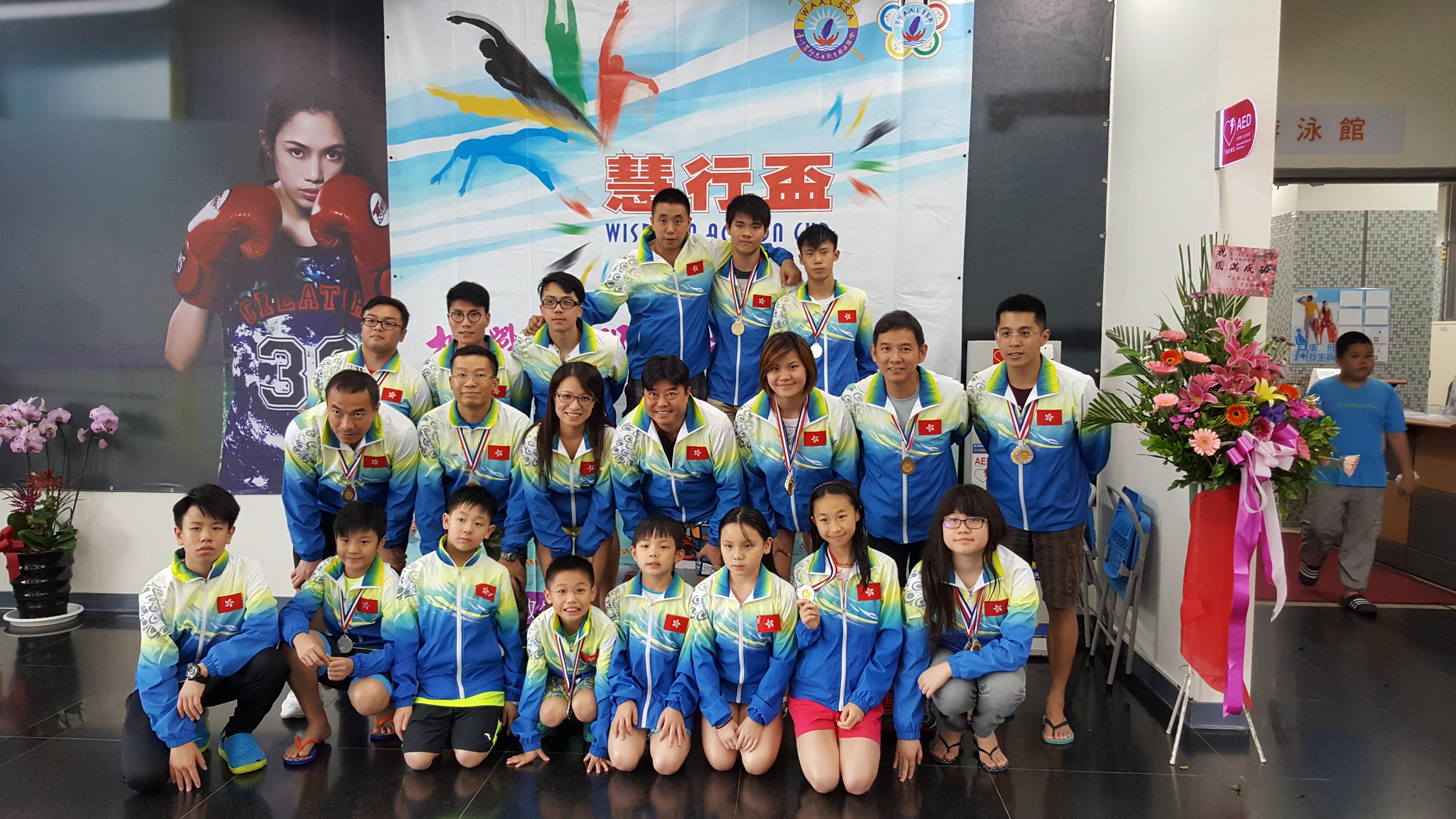 2016 台灣慧行盃國際游泳比賽1